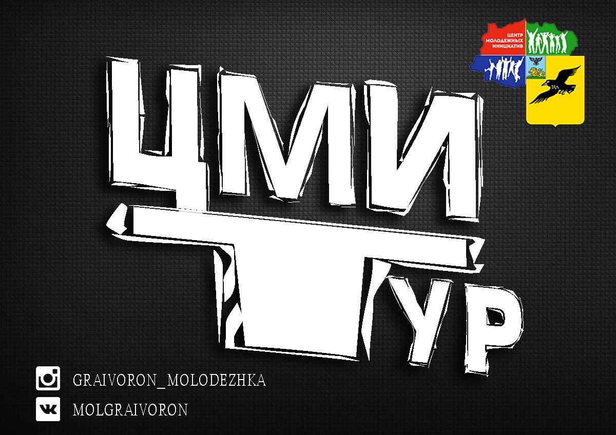 Концертная программа «ЦМИ Тур» в [club102168352|СДК села Глотово]