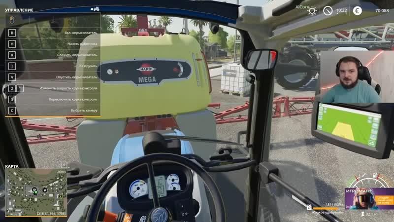 LTAeRl Банда играет в Farming Simulator 19 3