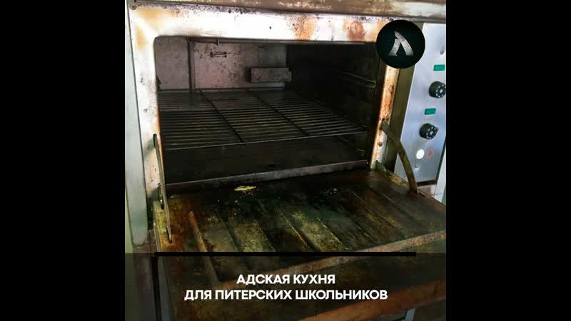 Адская кухня для питерских школьников АКУЛА